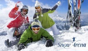 iemos-pramog-kompleksas-Snow-Arena